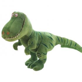 Stuffed Dinosaur 30 cm