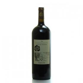 Vin de Domme Périgord Noir Vin du Périgord 2016 Magnum 150cl