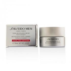 Anti-Brown Spot and Anti-Ageing Treatment Men Shiseido (50 ml)